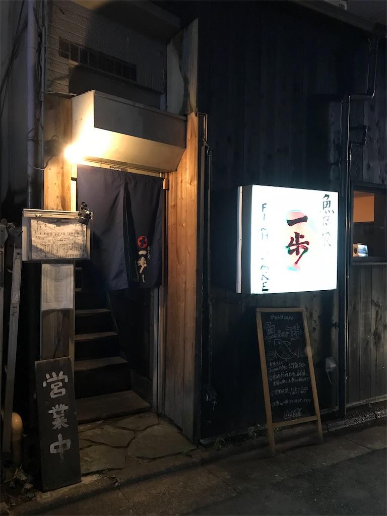 f:id:kunoichilady:20180801005840j:image