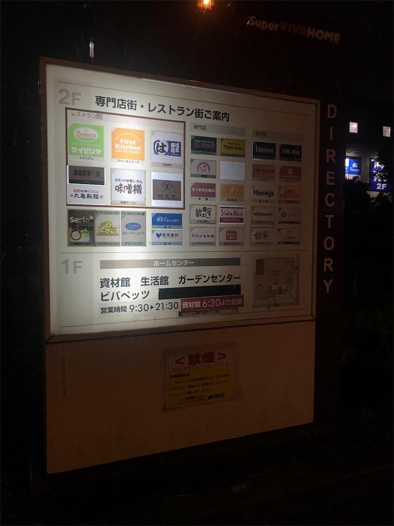 f:id:kunoichilady:20180809182024j:image