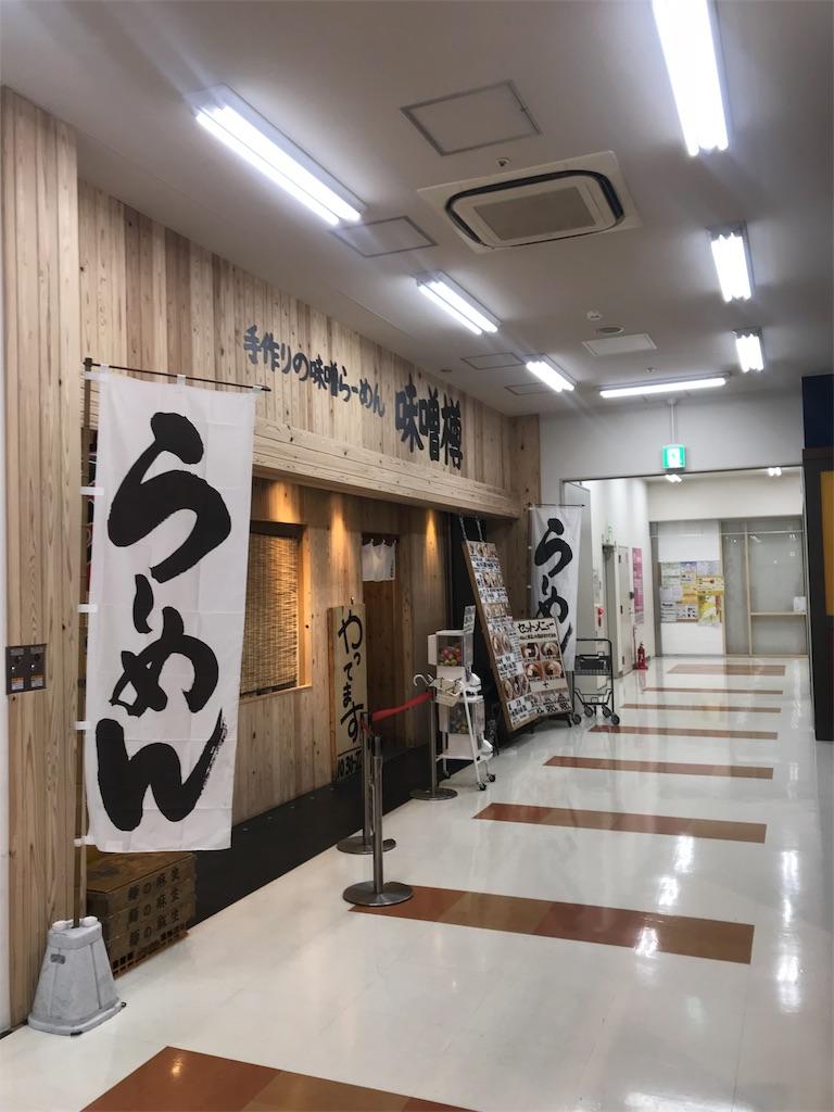 f:id:kunoichilady:20180809184815j:image