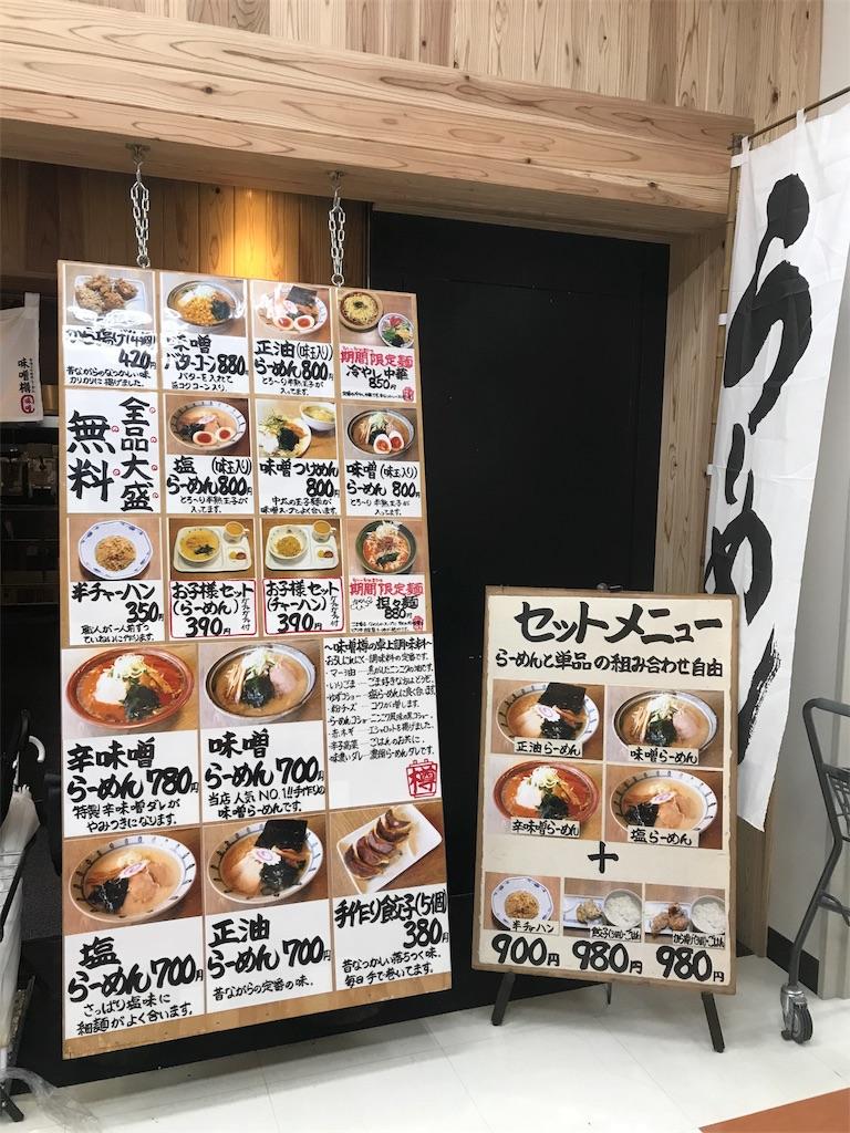 f:id:kunoichilady:20180809185229j:image