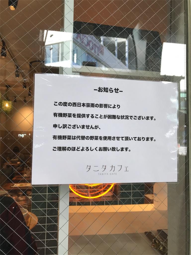 f:id:kunoichilady:20180817161701j:image