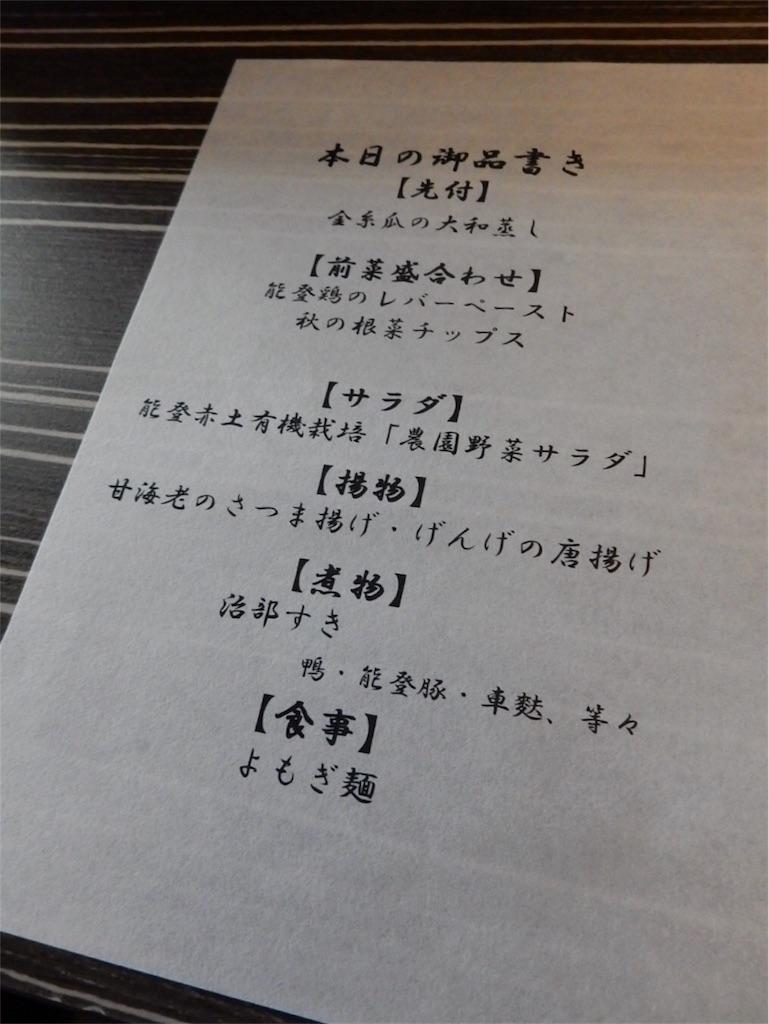 f:id:kunoichilady:20181001162218j:image