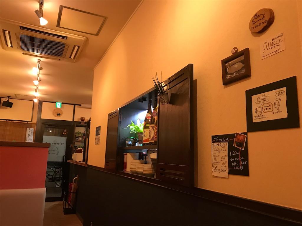 f:id:kunoichilady:20181005165613j:image