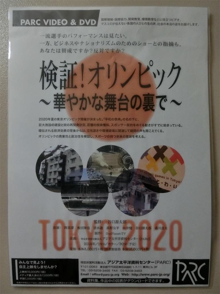 f:id:kunoichilady:20181016161723j:plain