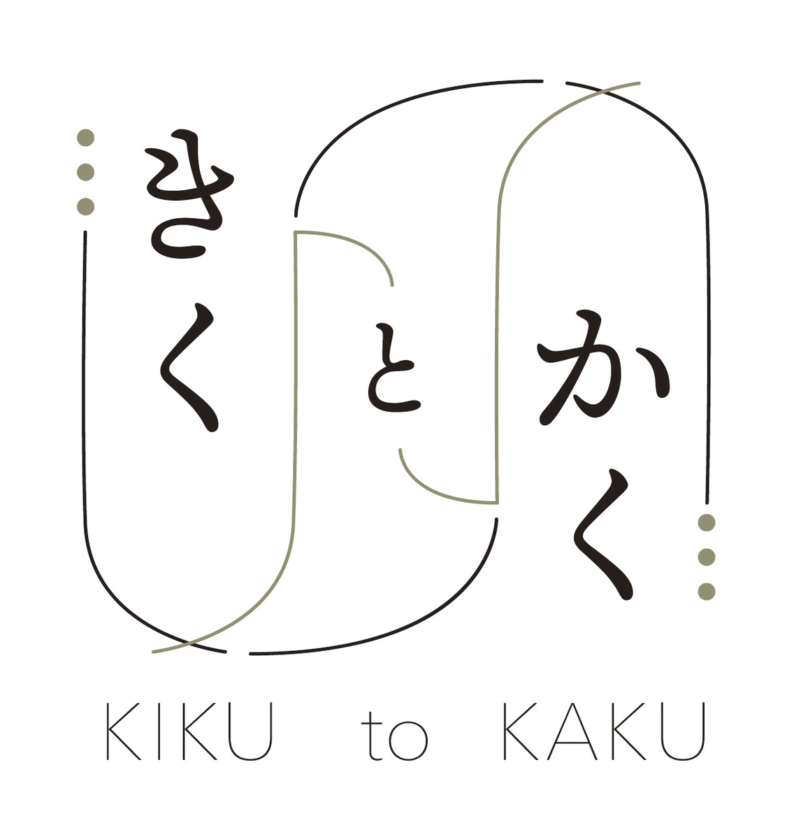 f:id:kunominako:20210429102545j:plain