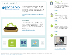 Android_market_develop