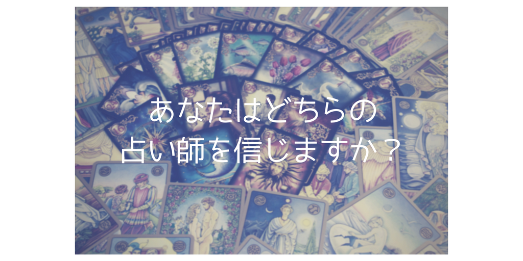 f:id:kunpei_shadow:20180201174525p:plain