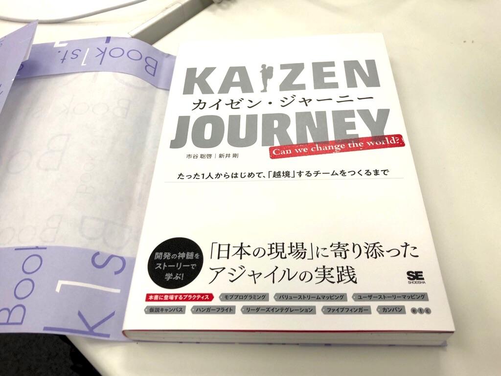 f:id:kunpei_shadow:20180219120151j:plain