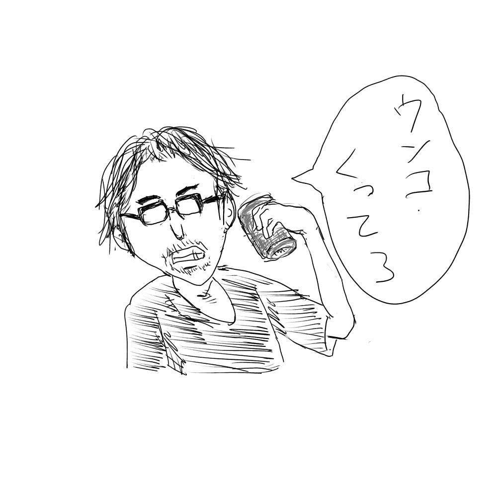 f:id:kunpeito:20170914224103j:plain