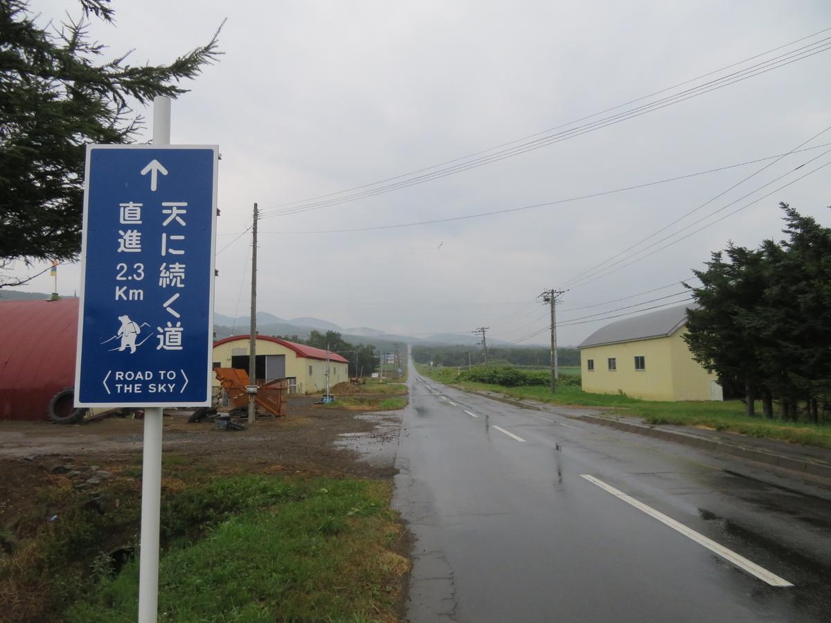 f:id:kunpu3684:20201003220027j:plain