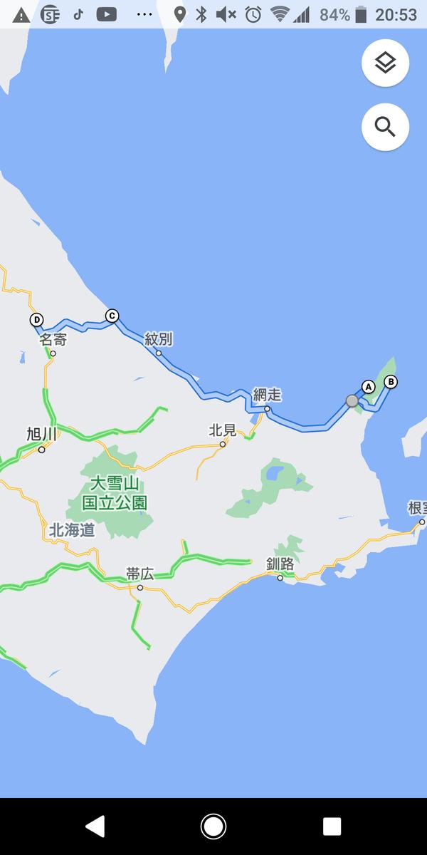 f:id:kunpu3684:20201008204516p:plain