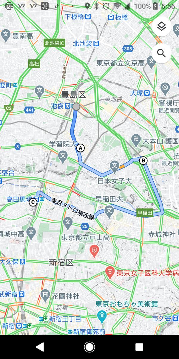 f:id:kunpu3684:20201127054700p:plain