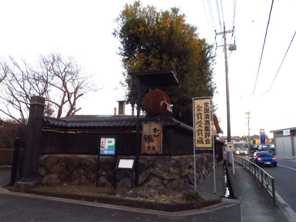 f:id:kunpu3684:20210123164217j:image