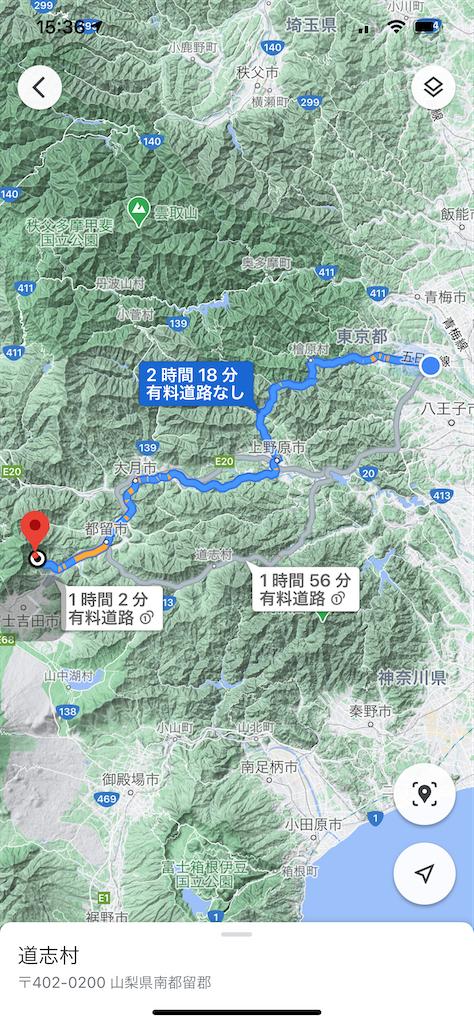 f:id:kunpu3684:20210224155735p:image