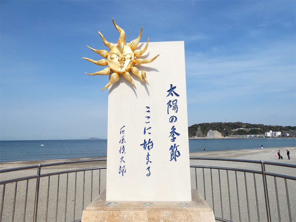 f:id:kunpu3684:20210331192630j:image
