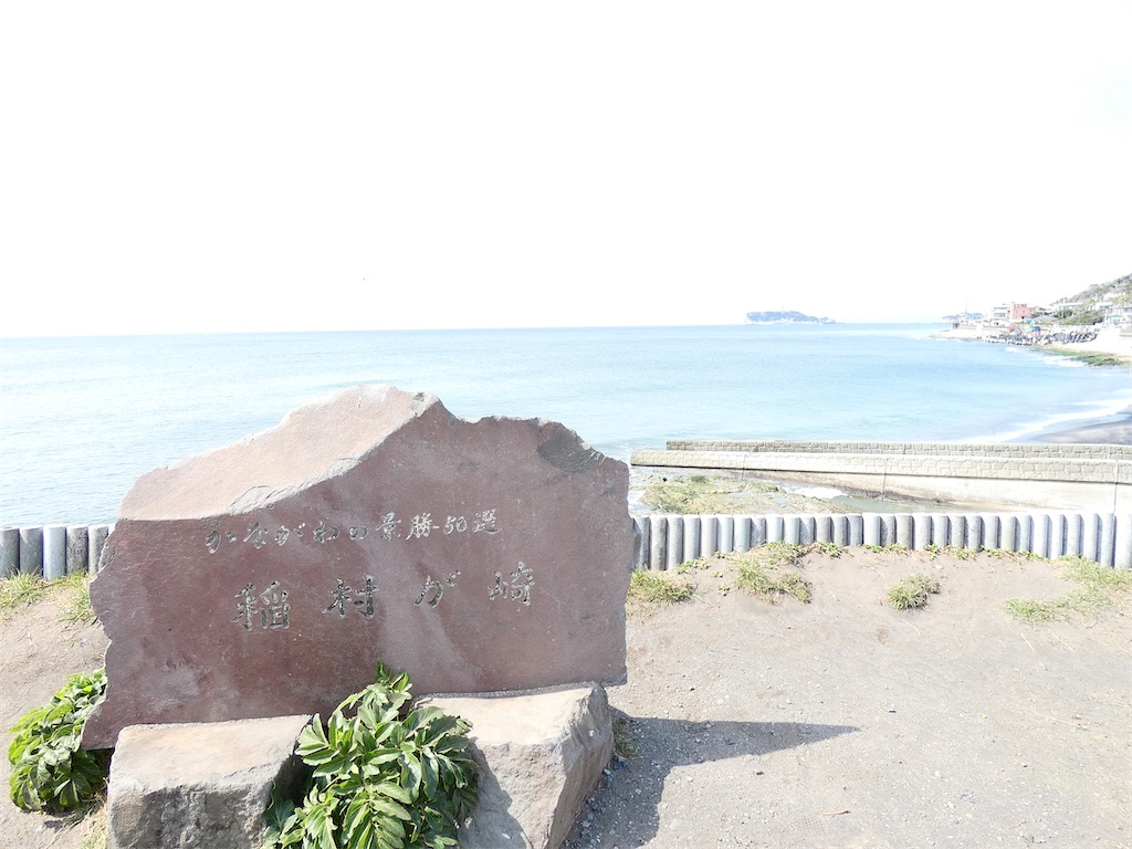 f:id:kunpu3684:20210331193927j:image