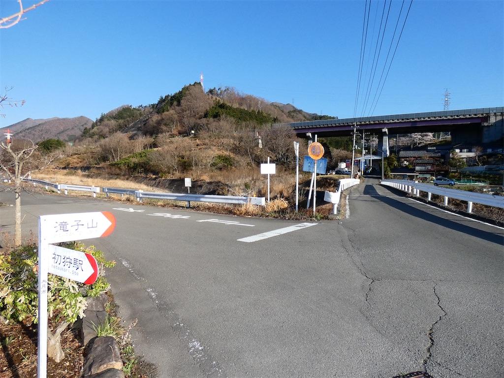f:id:kunpu3684:20210401201549j:image