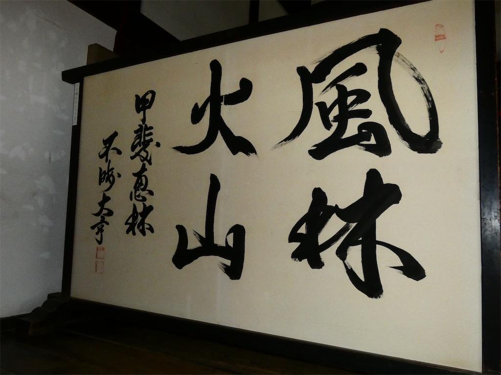f:id:kunpu3684:20210417101537j:image