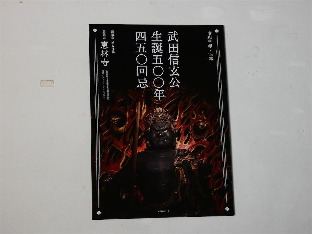 f:id:kunpu3684:20210417101544j:image