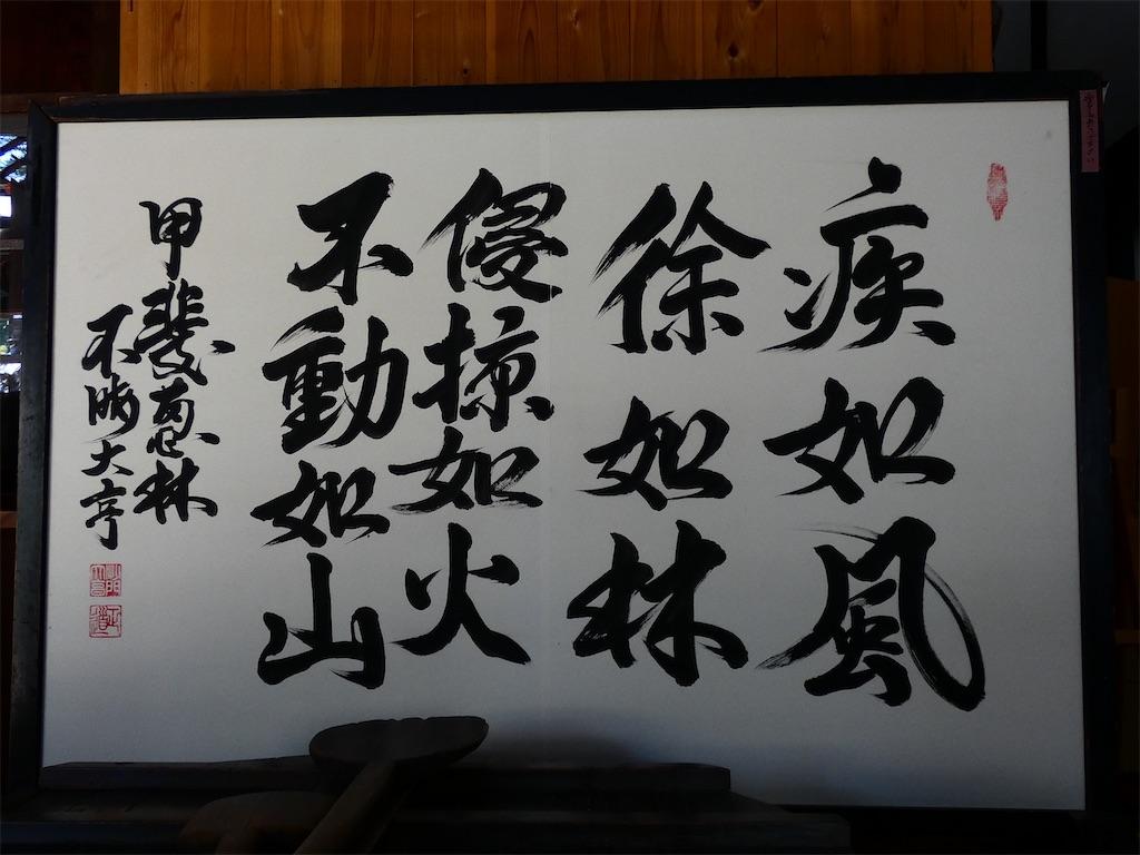 f:id:kunpu3684:20210417101547j:image