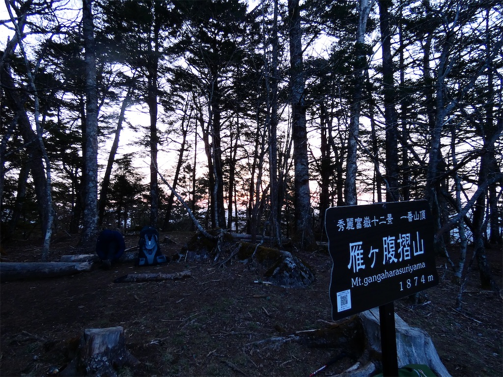 f:id:kunpu3684:20210505203721j:image