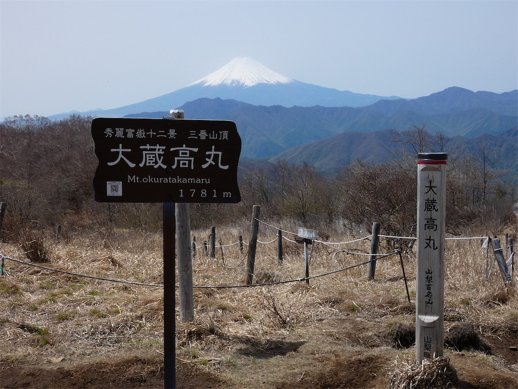 f:id:kunpu3684:20210505204720j:image