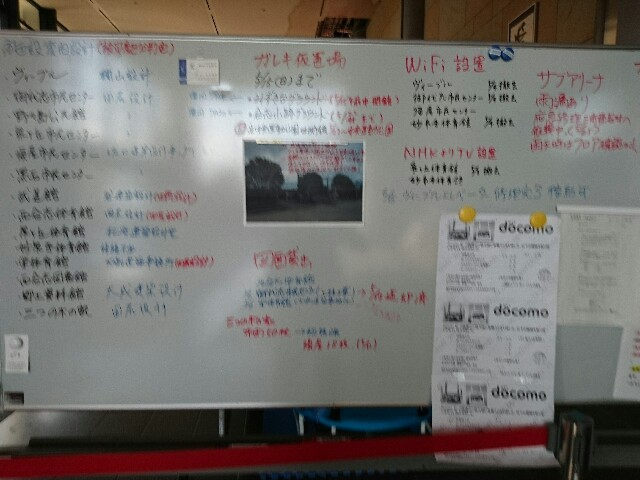 f:id:kunta-kinya:20160823221211j:image