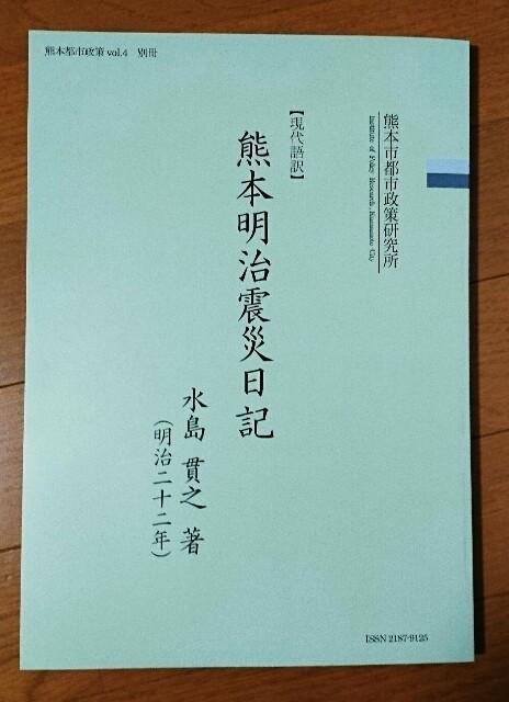 f:id:kunta-kinya:20170106173821j:image