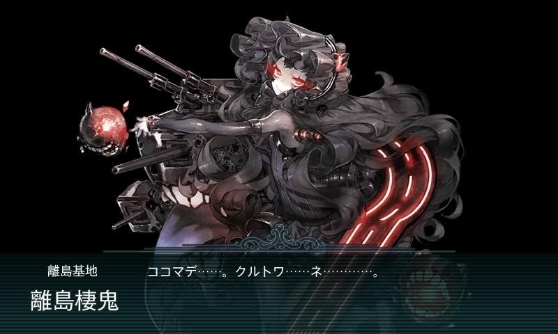 f:id:kunugiren:20170222083519j:plain