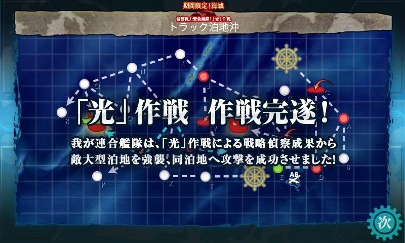 f:id:kunugiren:20170222083845j:plain