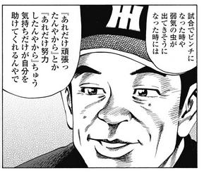 f:id:kunugiz:20171227173859p:plain