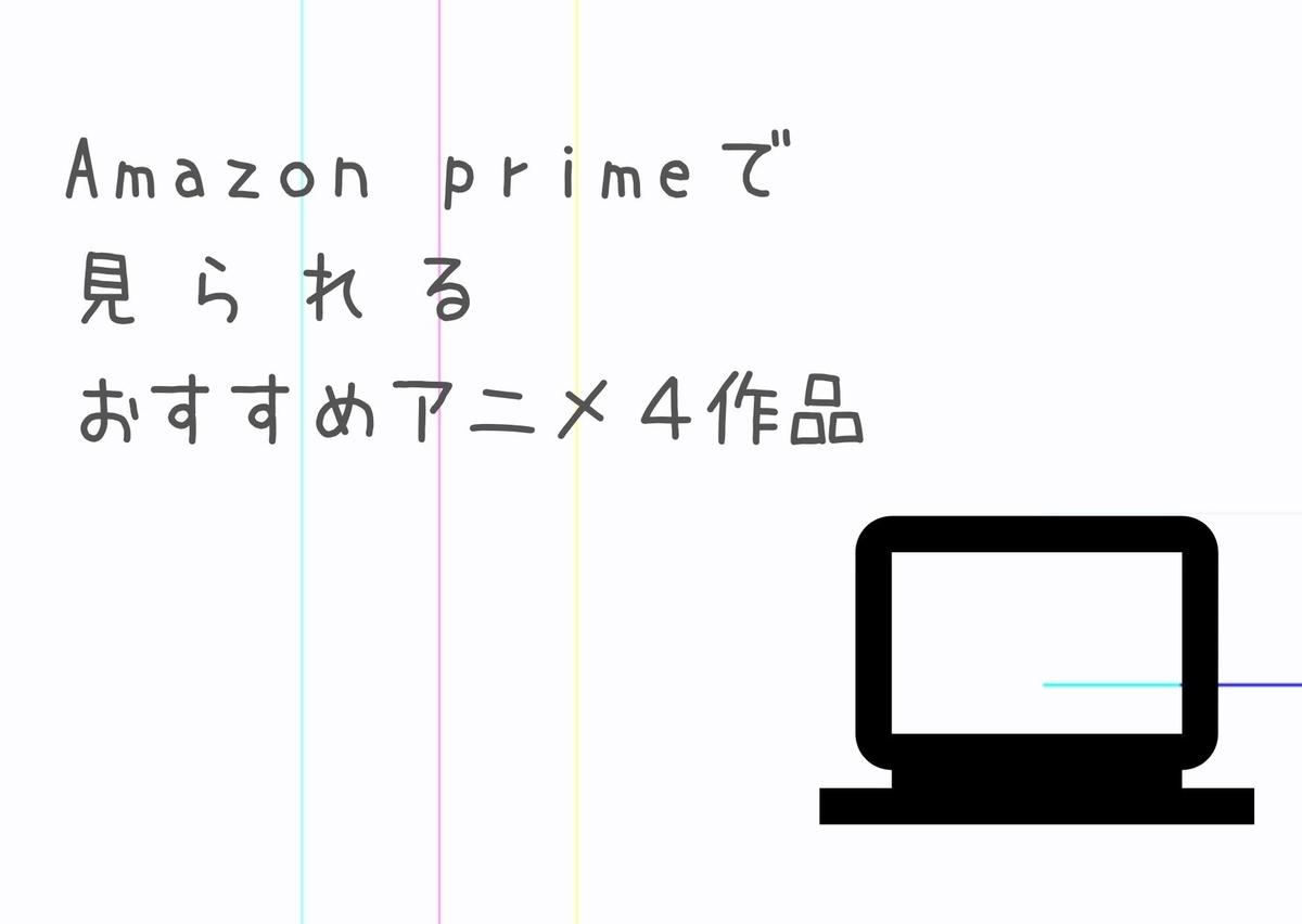 f:id:kunurupu:20200320133626j:plain