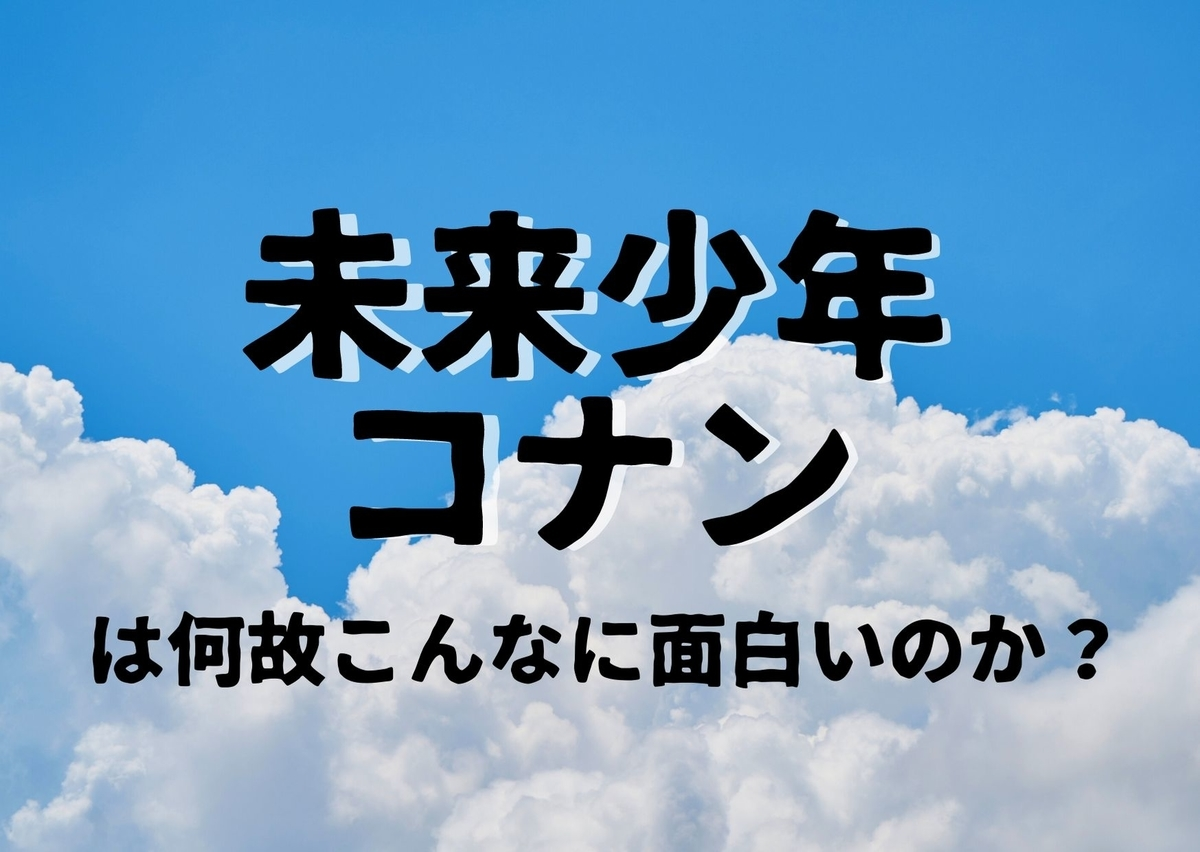 f:id:kunurupu:20200508123600j:plain