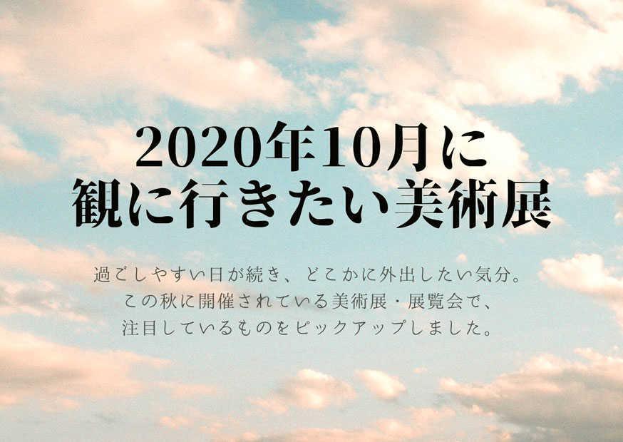 f:id:kunurupu:20201001152246j:plain