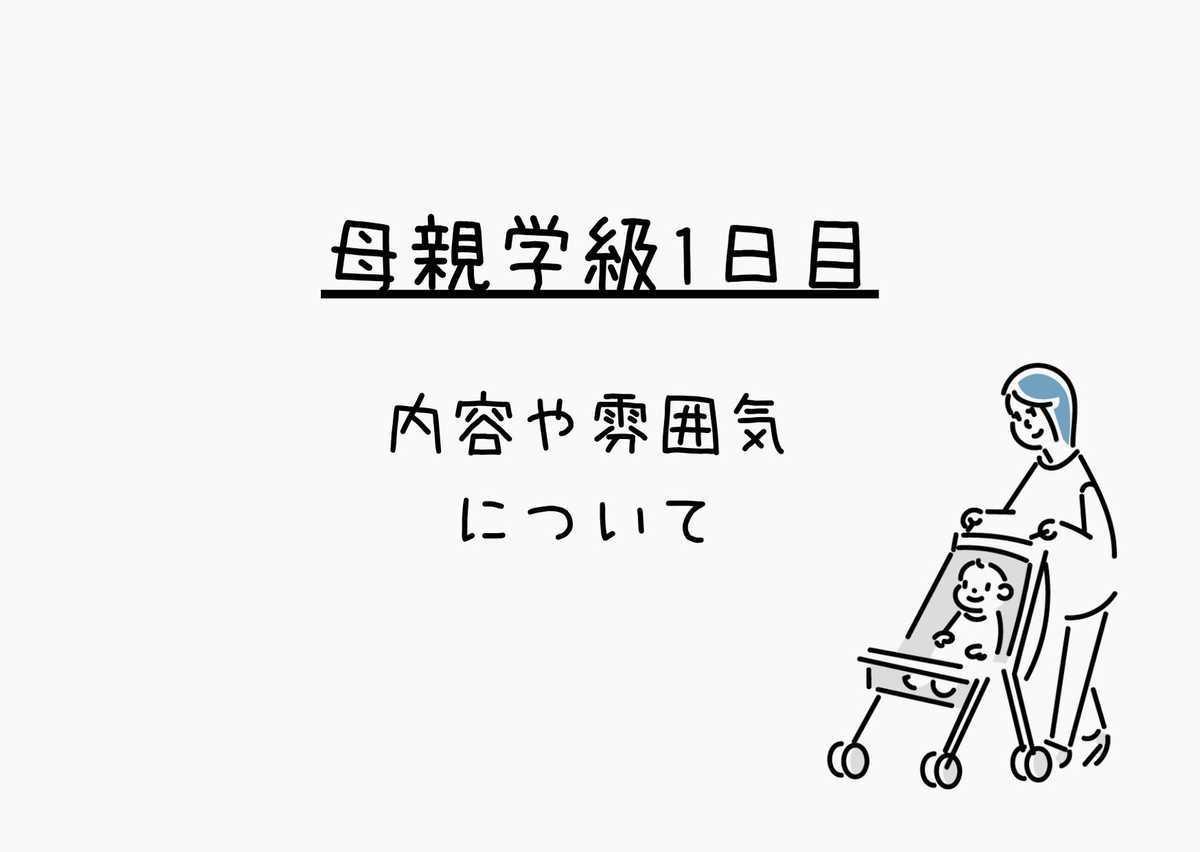 f:id:kunurupu:20201113162321j:plain