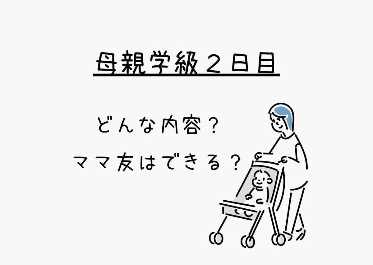 f:id:kunurupu:20201123222622j:plain