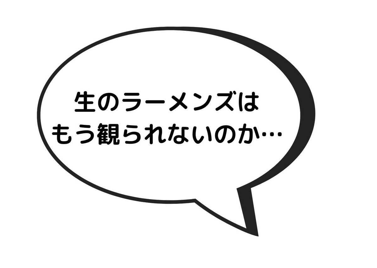 f:id:kunurupu:20201206050923j:plain