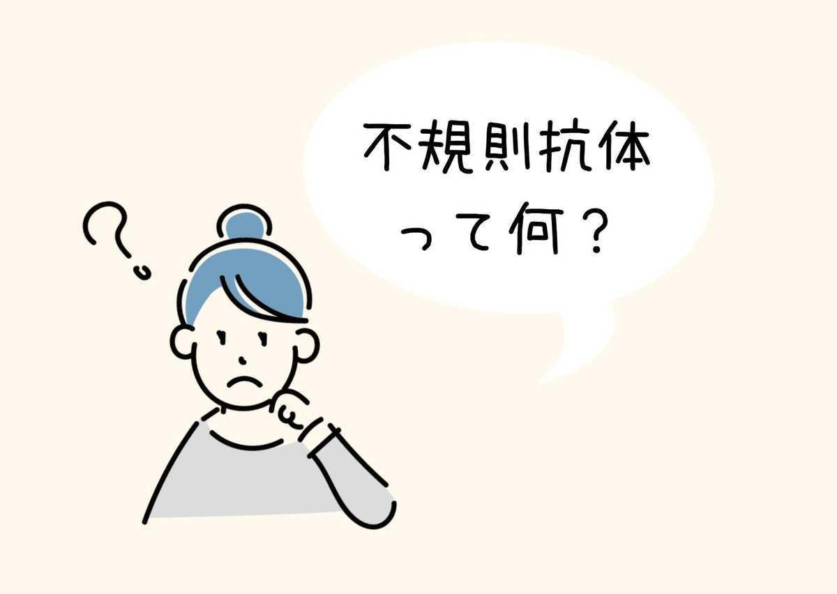 f:id:kunurupu:20210317131858j:plain