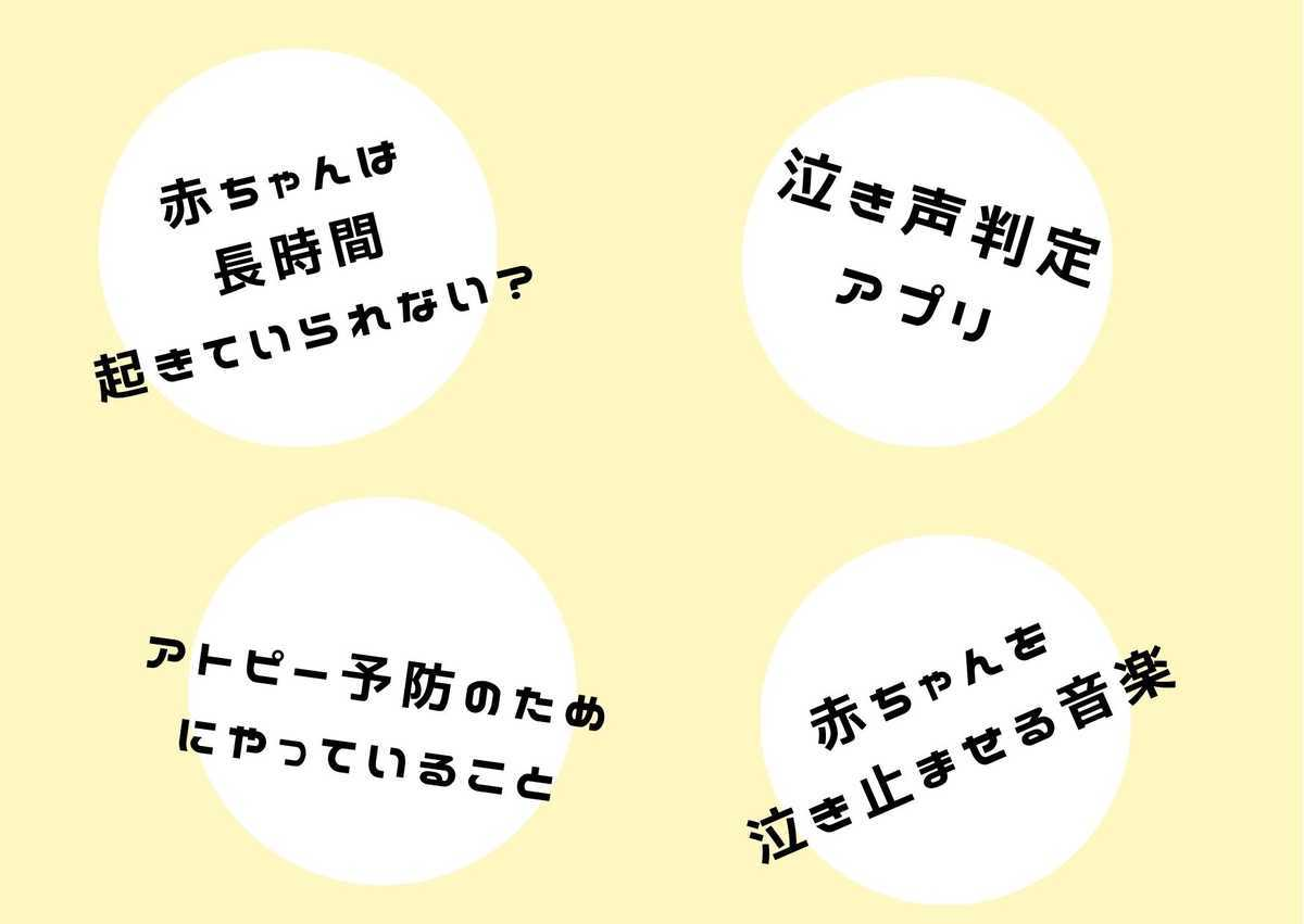 f:id:kunurupu:20210723100734j:plain