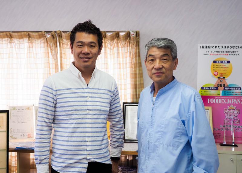 小林俊夫会長とひろのり社長
