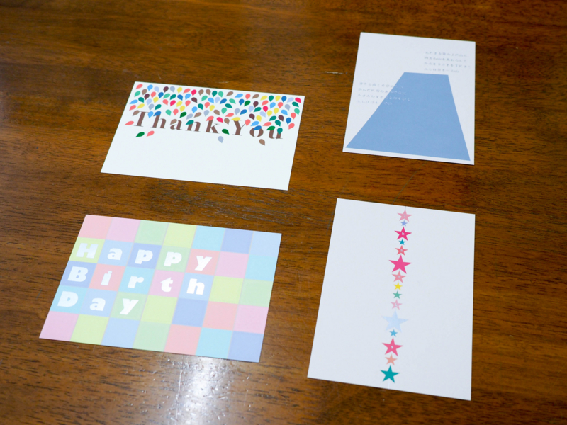 箔押し印刷ポストカード