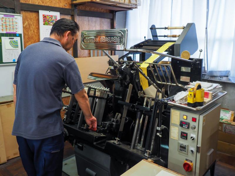 箔押し印刷機