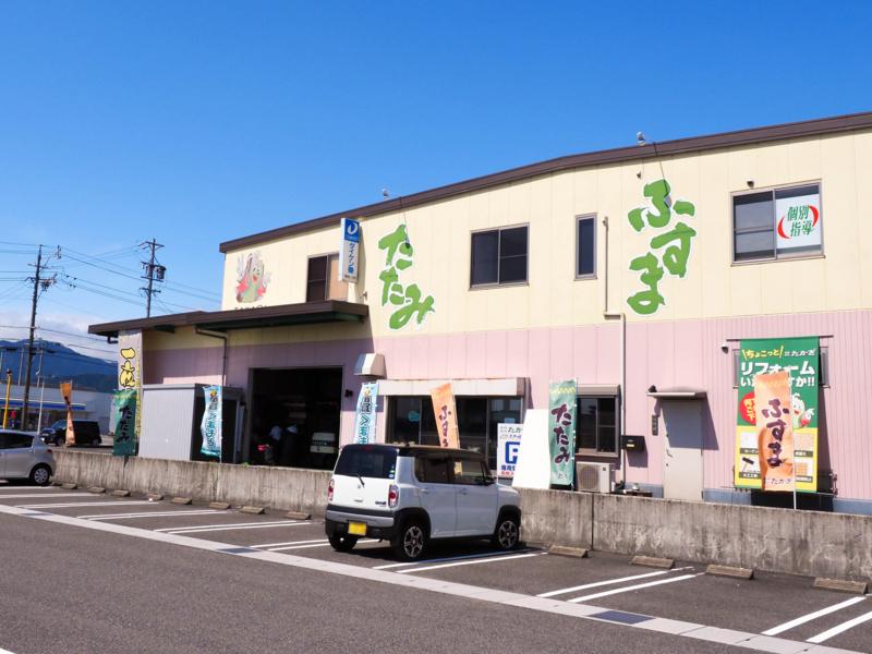 たかぎ直営店