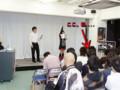 夢想灯籠発表会 (GAME WATC)