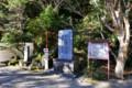熊野 神倉神社