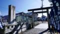 熊野 阿須賀神社 神武天皇聖蹟熊野神邑