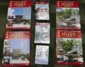 神社百景DVDコレクション 40号 (防府天満宮 赤間神宮)  神社百景DVDコレク
