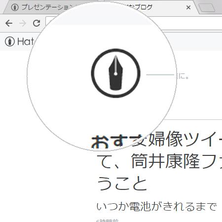 f:id:kuonsakura2017:20170408203126p:plain