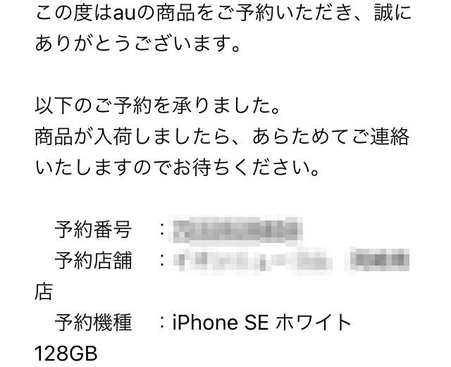 f:id:kura0840:20200515211742j:plain