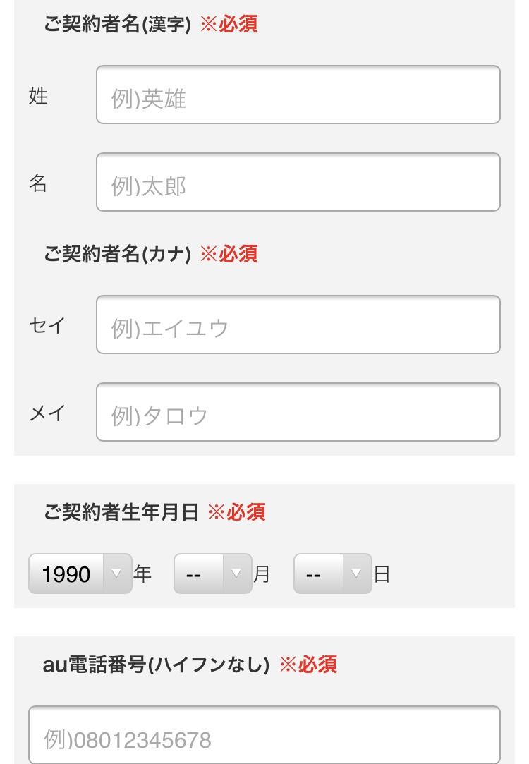 f:id:kura0840:20200517125824j:plain
